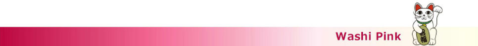 pink_2_1.JPG