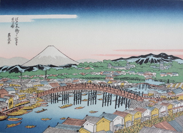 Mt Fuji from Nihon-bashi Bridge