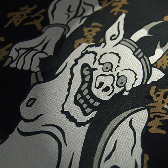 Japanese Art T-shirts - RINPA-RAIJIN