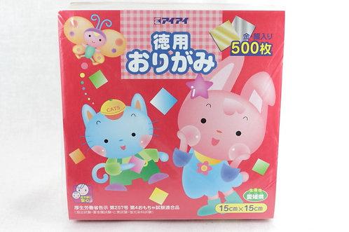 Origami Paper Pack - 20colors / 500 sheets - 15cm x 15cm