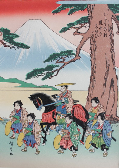 Daimyo's Procession on Tokaido