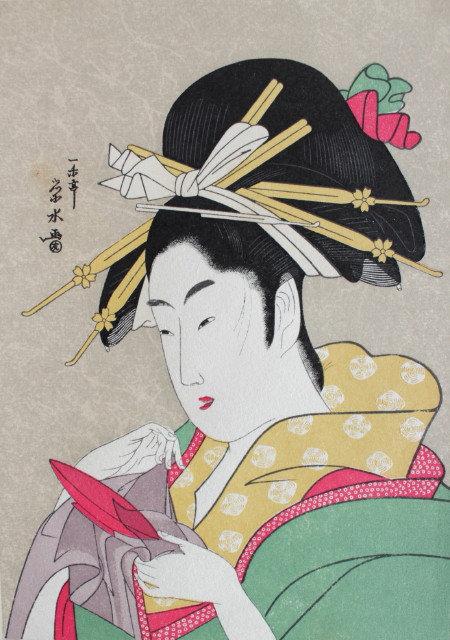 Hyogoya Tsukioka