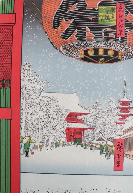 Kinryūsan Temple at Asakusa