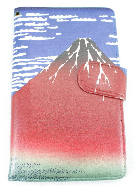 Wallet Mobile Phone Case Cover - Fine Wind, Clear Morning, Hokusai