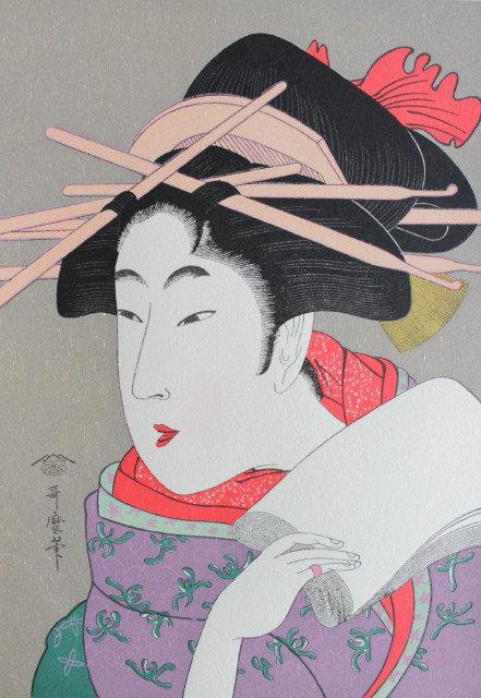 Utamaro - Beauaty 2