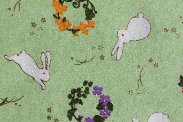 Hand-Dyed Yuzen Washi Paper - 046 Green