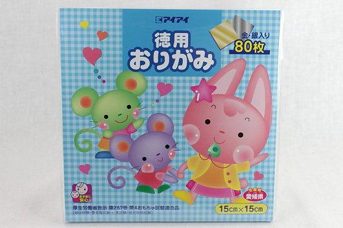 Origami Paper Pack - 27 colors / 80 sheets - 15cm x 15cm