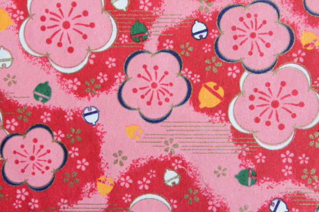 Hand-Dyed Yuzen Washi Paper - 023 Red