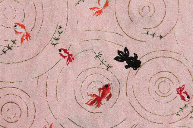 Hand-Dyed Yuzen Washi Paper - 037 Pink