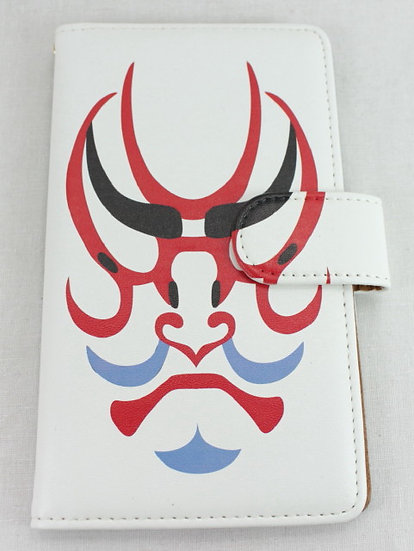 Wallet Mobile Phone Case Cover - Kabuki