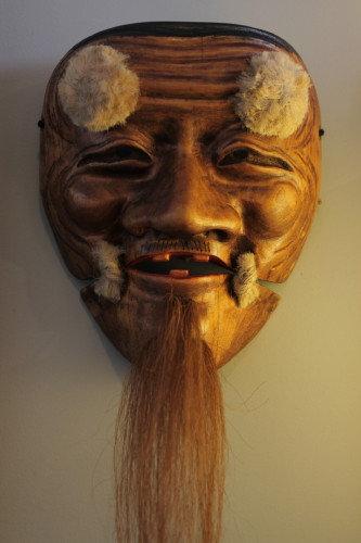 """""""Okina"""" - Noh Mask"""