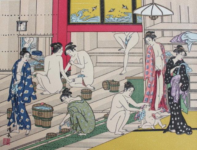 Bathhouse Women