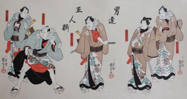 The trendiest five men in Edo