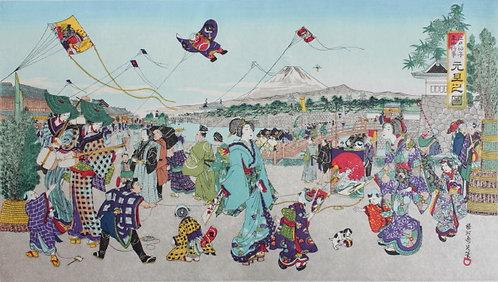 New Year's Day Landscape of Edo
