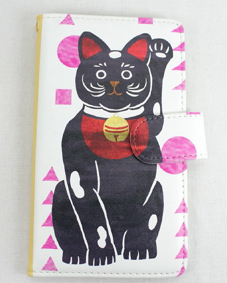Wallet Mobile Phone Case Cover - Lucky Cat