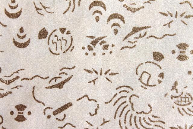 Hand-Dyed Yuzen Washi Paper - 017 Cream