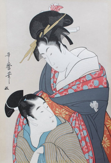 Osome of the Oil Shop and Apprentice Hisamatsu