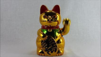 "Lucky Cat ""Maneki-neko"" Left Paw Gold"