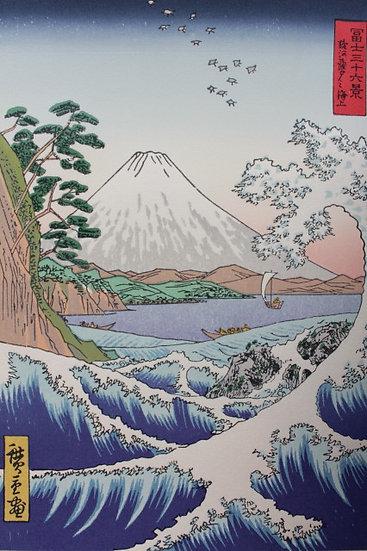 """Suruga satta no kaijō"" - The Sea off Satta in Suruga Province"