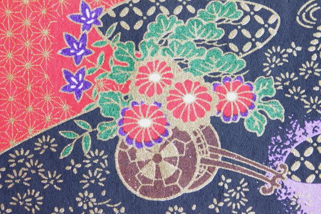 Hand-Dyed Yuzen Washi Paper - 004 Black