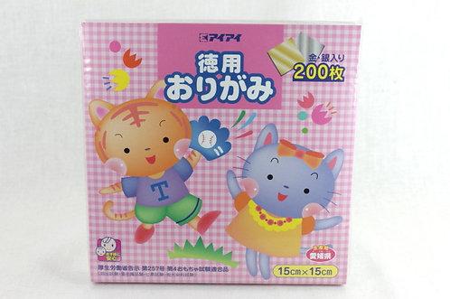 Origami Paper Pack - 23 colors / 200 sheets - 15cm x 15cm