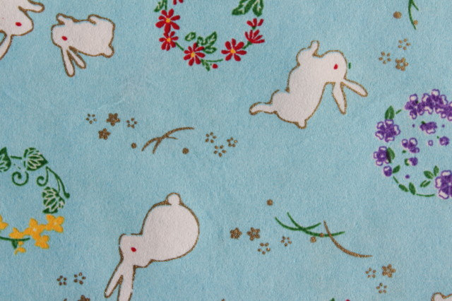 Hand-Dyed Yuzen Washi Paper - 046 Blue