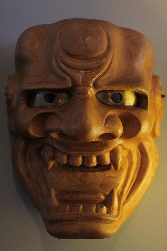 """""""Shishi-guchi"""" - Noh Mask"""
