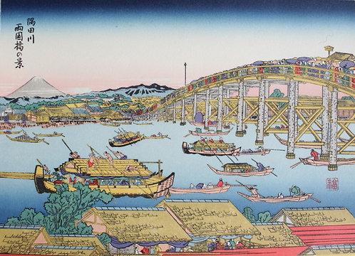 Ryogoku Bridge in Summer