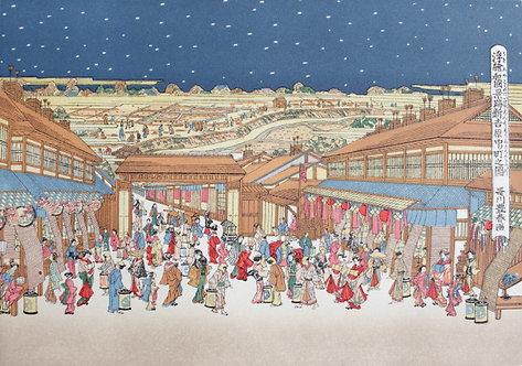 The Scene of Shin Yoshiwara Nakano-cho
