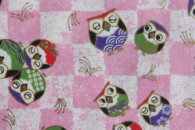Hand-Dyed Yuzen Washi Paper - 044 Pink