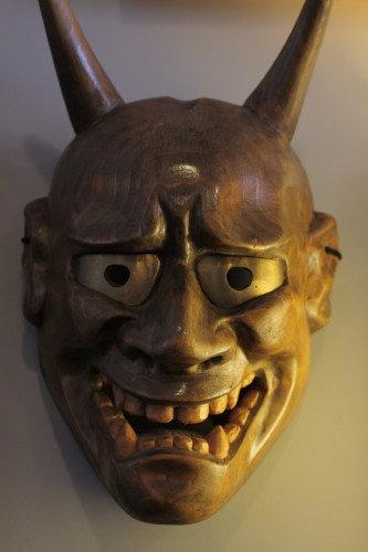 """""""Han-nya"""" - Noh Mask"""