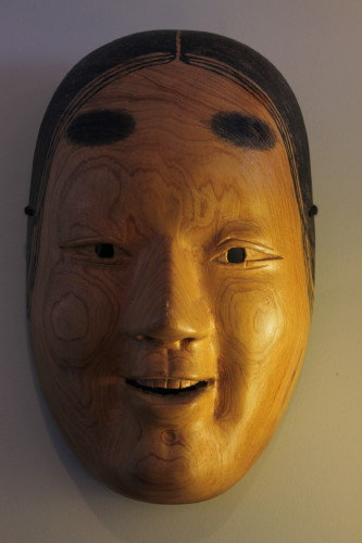 """Ko-Omote"" - Noh Mask"