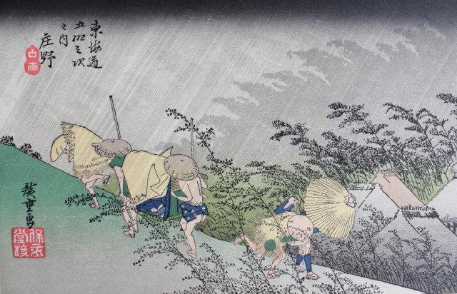 Sudden Shower at Shōno