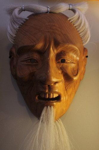 """Ko-jo"" - Noh Mask"
