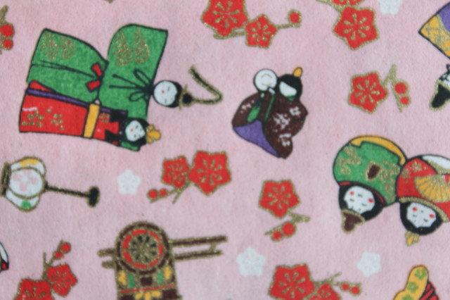 Hand-Dyed Yuzen Washi Paper - 048 Pink