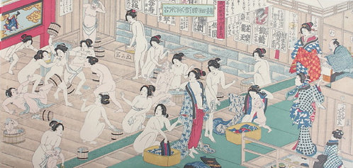 Quarreling and Scuffling in Women's Bath-house