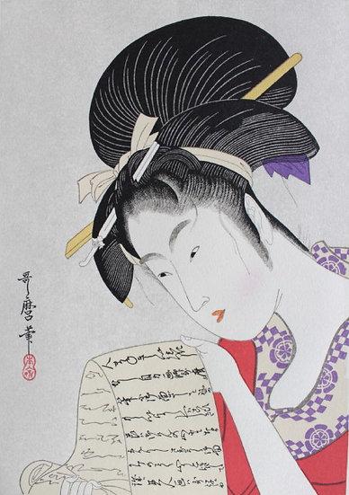 Hyogoya Hanazuma