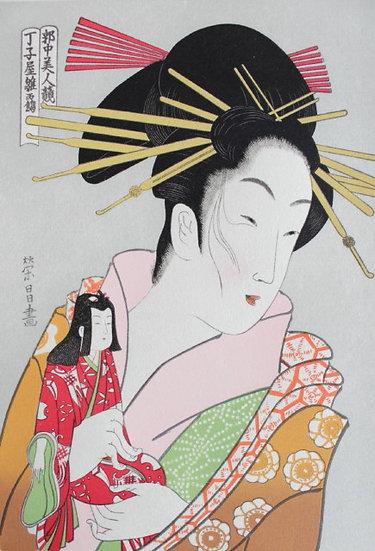 Chojiya Hinazuru