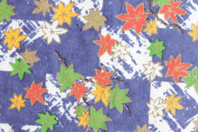 Hand-Dyed Yuzen Washi Paper - 015 Blue