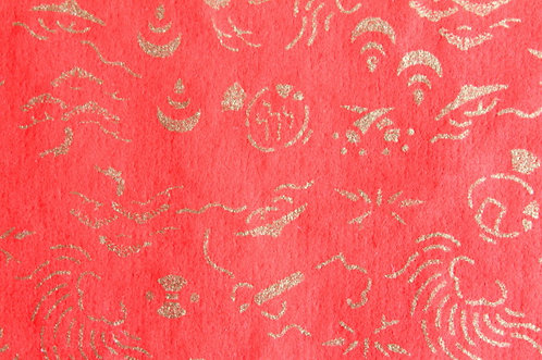 Hand-Dyed Yuzen Washi Paper - 017 Red