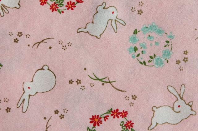 Hand-Dyed Yuzen Washi Paper - 046 Pink