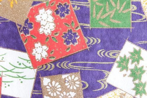 Hand-Dyed Yuzen Washi Paper - 020 Blue