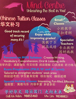 Chinese Tuition.jpg