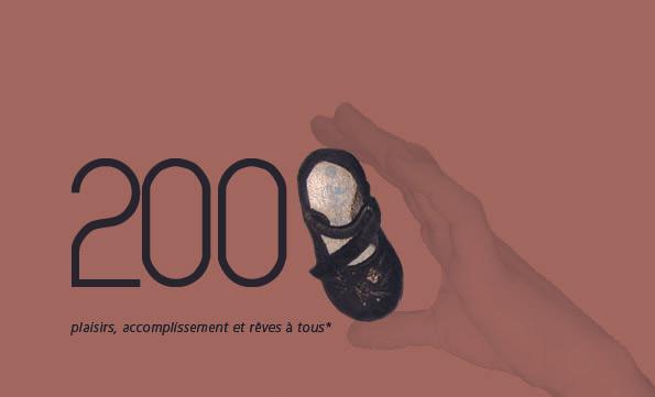 Carte de vœux personnelle 2009