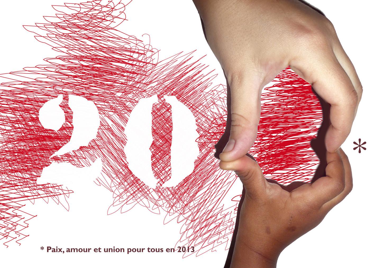 Carte de vœux personnelle 2013