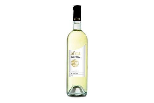 Sauvignon Blanc 2018 Efrat Teperberg