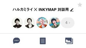 vol.7 ハルカミライ × INKYMAP 2対2 LINEでトーク