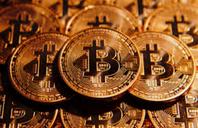 19. Blockchain  Bitcoin.png