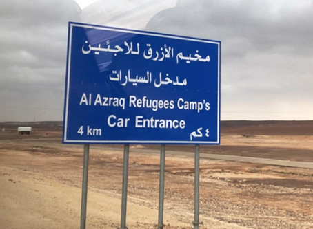 MY TRIP TO JORDAN: INSIDE AZRAQ, JORDAN'S SYRIAN REFUGEE CAMP