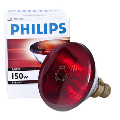 Lâmpada Infravermelho - Philips